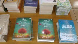 [Wanted] Asyiknya Sekolah di Desa: Buku Cerita Karya Bambang Joko Susilo Penerbit Bestari Kids