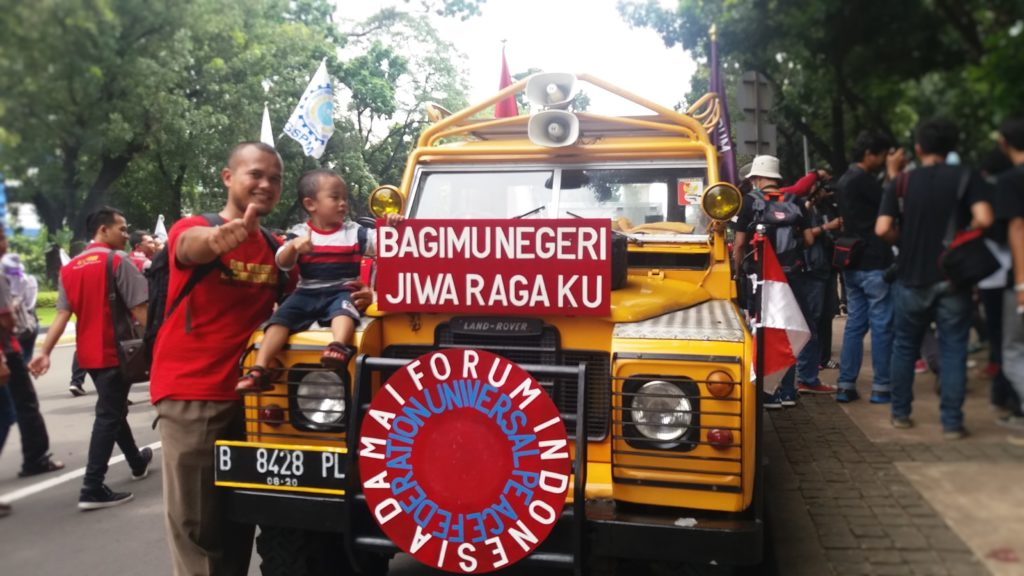 Kendaraan ekslusif milik presiden perdamaian