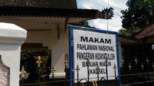 Pangeran Hidayatullah: Raja Kesultanan Banjar yang Dibuang ke Cianjur