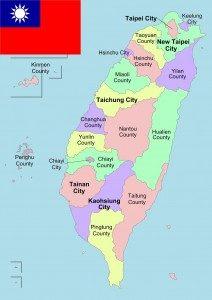 Negara Formosa: Tetangga dan Saudara Kucinta